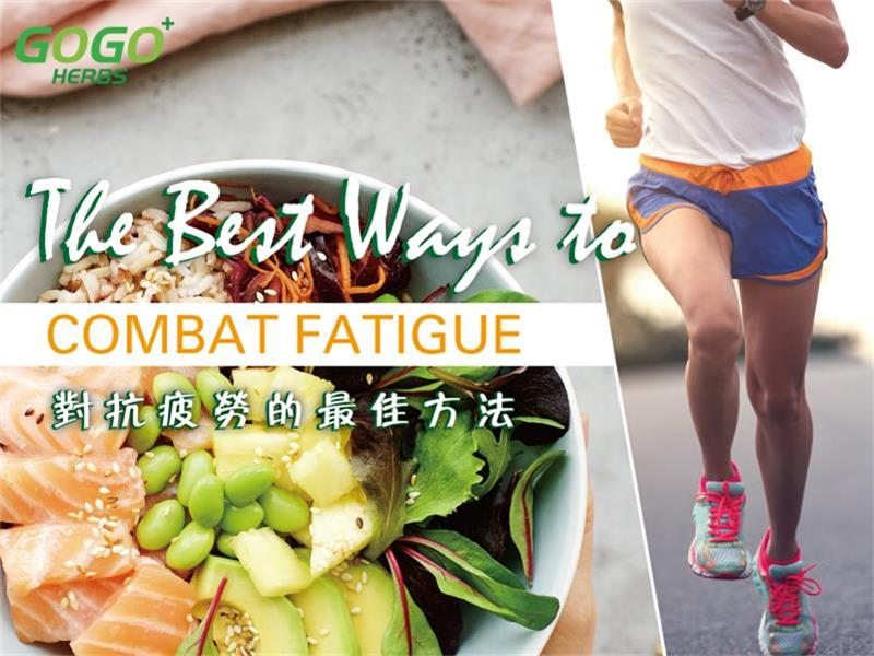 The Best Ways to Combat Fatigue