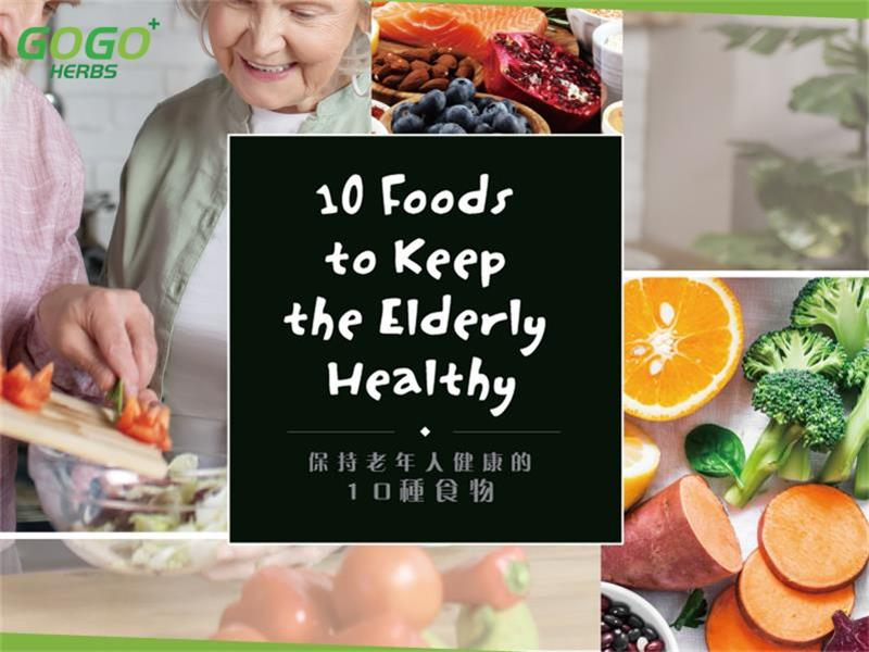 Top 10 Elderly-Healthy Foods