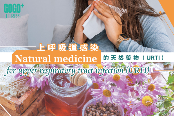 Natural medicine for upper respiratory tract infection (URTI)