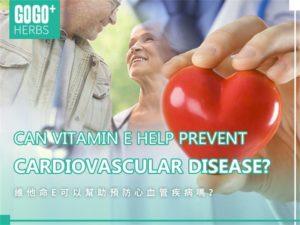 Vitamin E helps prevent cardiovascular disease