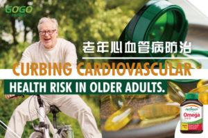 老年人心血管疾病防治