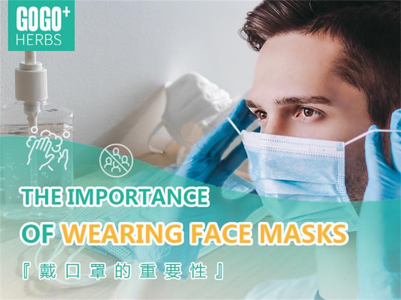 The importance of wearing a mask