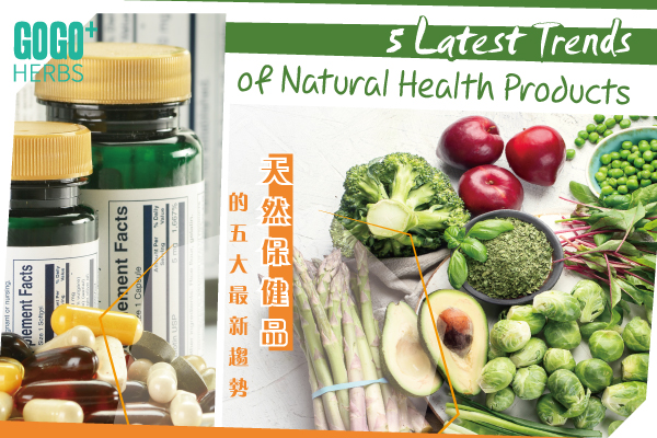 The latest trends in natural health products