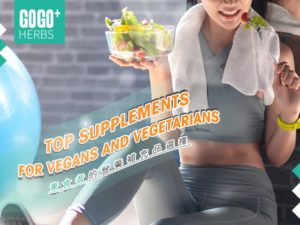Top Supplements for Vegans and Vegetarians