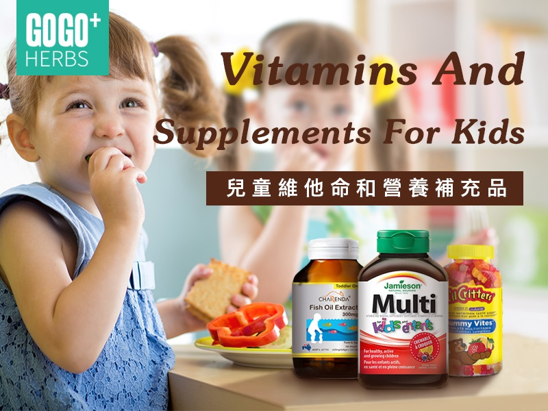Vitamins and Supplements for Kids