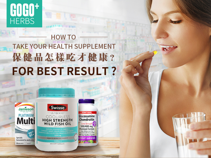 "<a href=""https://gogoherbs.com/en/""><span class=""has-inline-color has-vivid-cyan-blue-color"">Health products</span></a>"