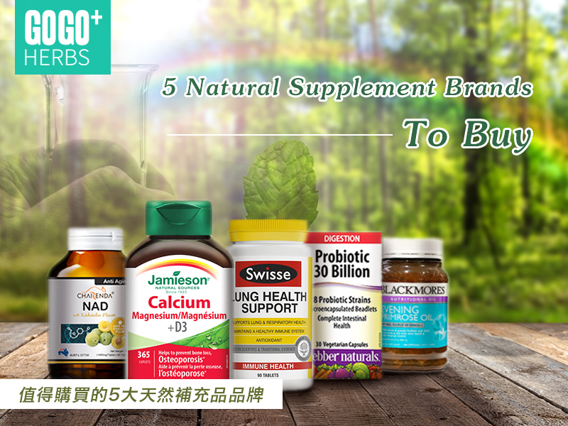 5 major natural health products brands