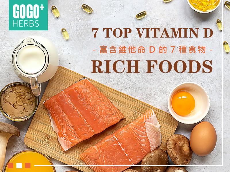 7 TOP VITAMIN D RICH FOODS