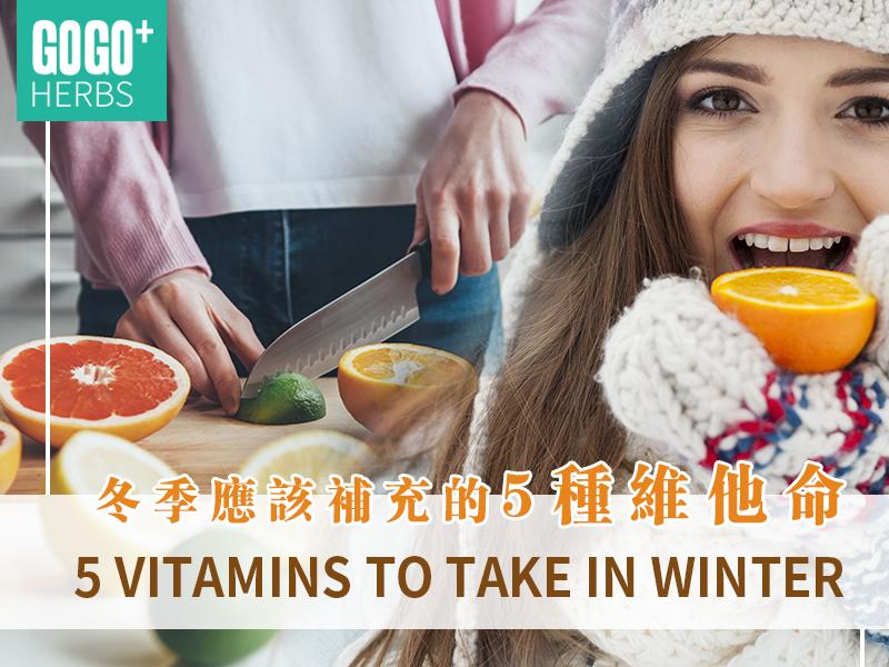 Winter vitamins