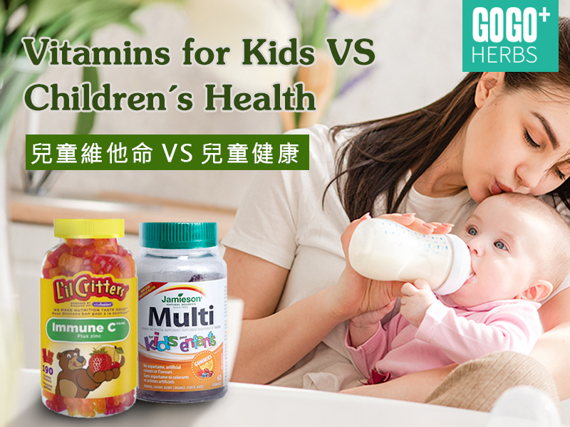 Vitamins for Kids and Children's Health