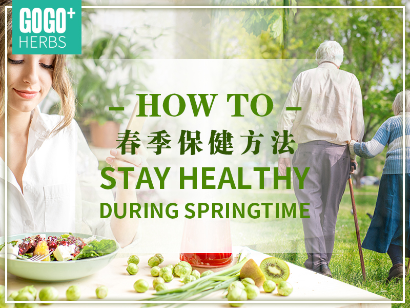 HOW TO STAY HEALTHY DURING SPRINGTIME