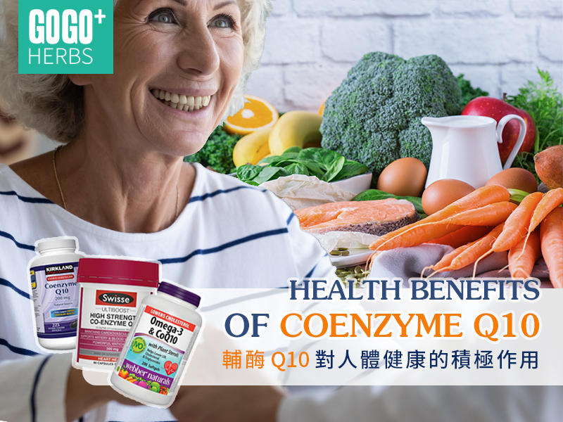 The positive effects of coenzyme Q10 on human health