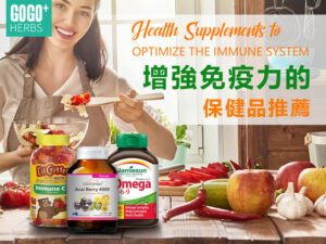 Health products that boost immunity