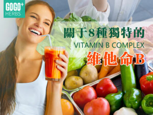 8 types of vitamin B